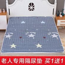 隔尿垫mi的用水洗防ha老年的护理垫床上防尿床单床垫