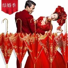 结婚红伞出mi新娘伞刺绣ha创意中款婚庆蕾丝复古婚礼喜伞