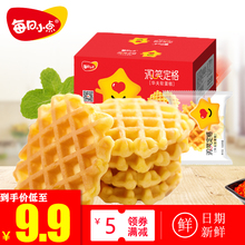 每日(小)mi干整箱早餐ha包蛋糕点心懒的零食(小)吃充饥夜宵