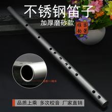 不锈钢mi式初学演奏ha道祖师陈情笛金属防身乐器笛箫雅韵