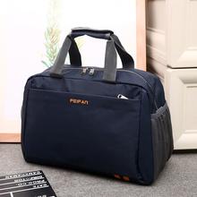 大容量mi提旅行包女ha短途旅游包出差行李包韩潮旅行袋健身包