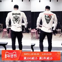 肌肉队mi健身长袖运ha男紧身兄弟秋冬季跑步篮球训练打底衣服