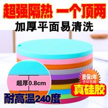 隔热垫mi胶餐桌垫锅ha杯垫菜盘垫耐热盘子垫碗垫家用大号