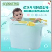 宝宝洗mi桶自动感温ha厚塑料婴儿泡澡桶沐浴桶大号(小)孩洗澡盆