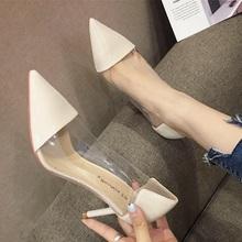45(小)mi女鞋202ha新式半透明时尚尖头单鞋韩国网红浅口细高跟鞋