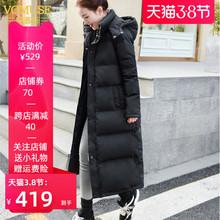 梵慕斯mi长式羽绒服ha超长加厚韩国款宽松户外套大码冬装新式
