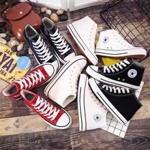 学生高mi布鞋男女高ha鞋黑白球鞋红色平底高邦板。