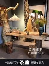香樟木mi台大板桌原ha几树根原木根雕椅子实木功夫茶桌灯架桌