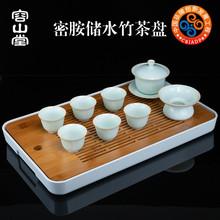 容山堂mi用简约竹制ha(小)号储水式茶台干泡台托盘茶席功夫茶具