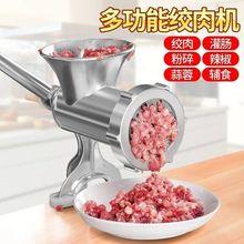 家用大mi手动绞肉机ha碎肉机绞辣椒酱装腊肠机绞馅机