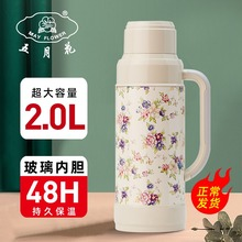 升级五mi花保温壶家ha学生宿舍用暖瓶大容量暖壶开水瓶热水瓶