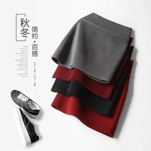 秋冬羊mi半身裙女加ha打底裙修身显瘦高腰弹力包臀裙针织短裙