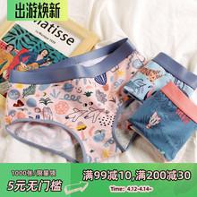 3条包mi 中腰性感ha爱少女士 内裤女 纯棉卡通棉质面料三角裤