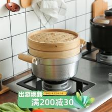 川岛屋mi锅蒸笼家用he号20cm电磁炉蒸煮锅蒸馒头包子神器蒸屉