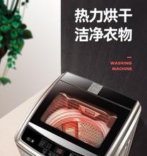 长虹7mi5/8/9he/12KG全自动家用热烘干波轮大容量(小)型4.8KG