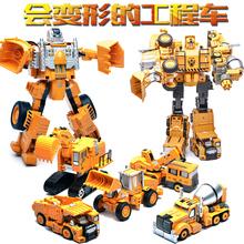变形玩mi金刚工程车he具变形机器的挖掘机吊合金车模型汽车的
