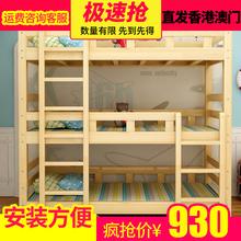 宝宝双mi(小)学生宿舍he园托管班三层床午休木床宿舍成的高低床