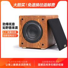 低音炮mi.5寸无源he庭影院大功率大磁钢木质重低音音箱促销