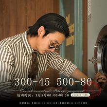 SOAmiIN美式复he长袖衬衫男 阿美咔叽重磅休闲修身西装衬衣冬