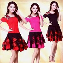短两件mi短袖201he舞蹈套裙新式套装广场衣服两件夏季