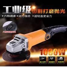 新品多mi能角磨机家he打磨机手磨割磨机切割片手砂轮电动工具