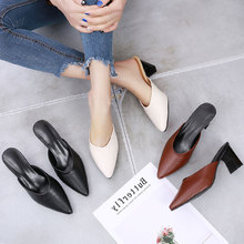 试衣鞋mi跟拖鞋20he季新式粗跟尖头包头半韩款女士外穿百搭凉拖