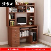 新式1mi/1米2电he台式家用卧室带书柜子的组合一体宝宝(小)学生