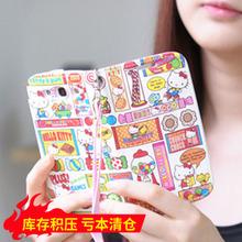 韩国正品helmi4oKitheS3手机壳I9300手机套I9308保护套翻盖皮