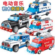 男孩智mi玩具3-6he颗粒拼装电动汽车5益智积木(小)学生组装模型