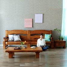 客厅家mi组合全仿古ku角沙发新中式现代简约四的原木