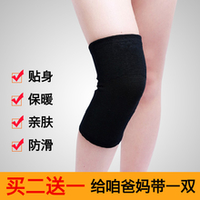 护膝保mi老寒腿男女ku加厚膝盖关节护套老的防寒专用冬季护漆