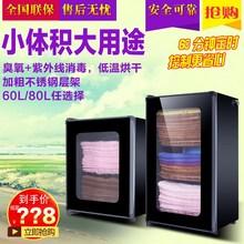 紫外线mi巾消毒柜立un院迷你(小)型理发店商用衣服消毒加热烘干