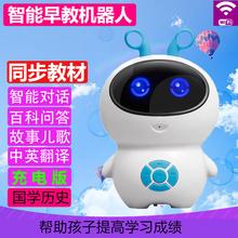 机器的玩具智mi对话wifof儿童教育学习机陪伴高科技家庭男女孩