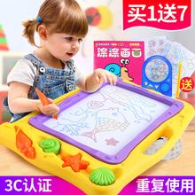 宝宝画mi板磁性涂鸦of玩具手写板宝宝2-3岁超大号可擦写字板