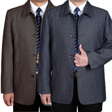 麦芭依mi春秋男士加of夹克衫中老年大码上衣外套宽松胖子褂子