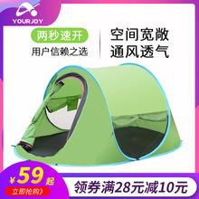 帐篷户mi全自动2秒of搭建野营2双的便携野外露营防晒帐篷船型