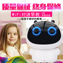 蓝猫精mi智能机器的of习机宝宝家用声控智能早教机(小)度