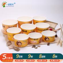 一次性mi纸碗外卖打of用打包碗加厚圆形整箱酸辣粉泡面碗