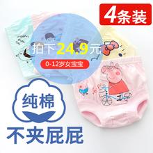 宝宝三mi内裤女孩(小)of裤纯棉男童面包裤宝宝内裤夏式薄式透气