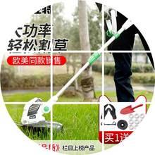亚特电mi割草机家用ni(小)型多功能草坪修剪机除杂草神器