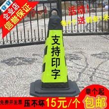 雪糕桶反光锥 mi4通安全隔ni筒 胶皮雪高椎警戒桩路锥路障柱