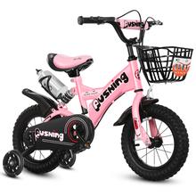 宝宝自mi车男孩3-ni-8岁女童公主式宝宝童车脚踏车(小)孩折叠单车