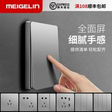 国际电mi86型家用ni壁双控开关插座面板多孔5五孔16a空调插座