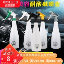 护车(小)mi汽车美容高ni碱贴膜雾化药剂喷雾器手动喷壶洗车喷雾