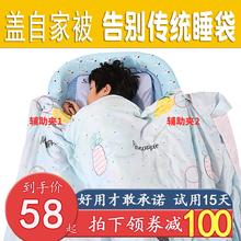 宝宝防mi被神器夹子ni蹬被子秋冬分腿加厚睡袋中大童婴儿枕头