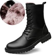冬季加绒mi暖棉靴皮靴ni丁靴47特大码48真皮长筒靴46男士靴子潮