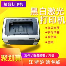 惠普HP1020打印mi7学生试卷top1007家用办公A4黑白激光打印