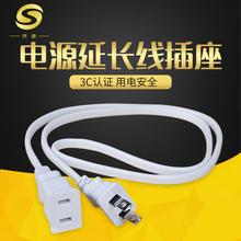 二芯电mi延长线插座to功率两脚插头插线板插排电视连接线两插
