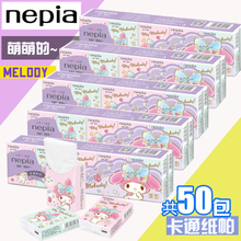 妮飘手mi纸 美乐蒂toody卡通纸巾纸手帕(小)包纸无香餐巾纸 共50包