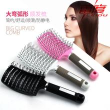 家用女mi长宽齿美发to梳卷发梳造型梳顺发梳按摩梳防静电梳子